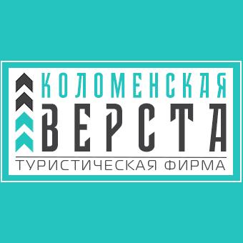 kolomna_versta